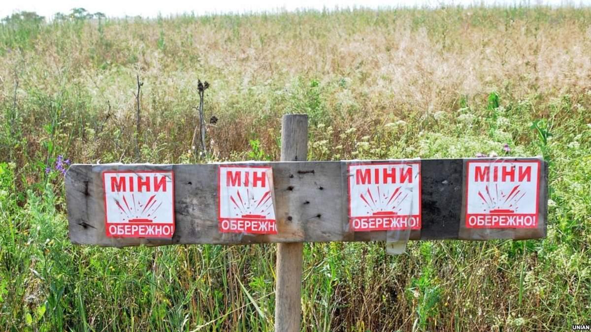 Десять проросійських бойовиків підірвалися на власних мінах