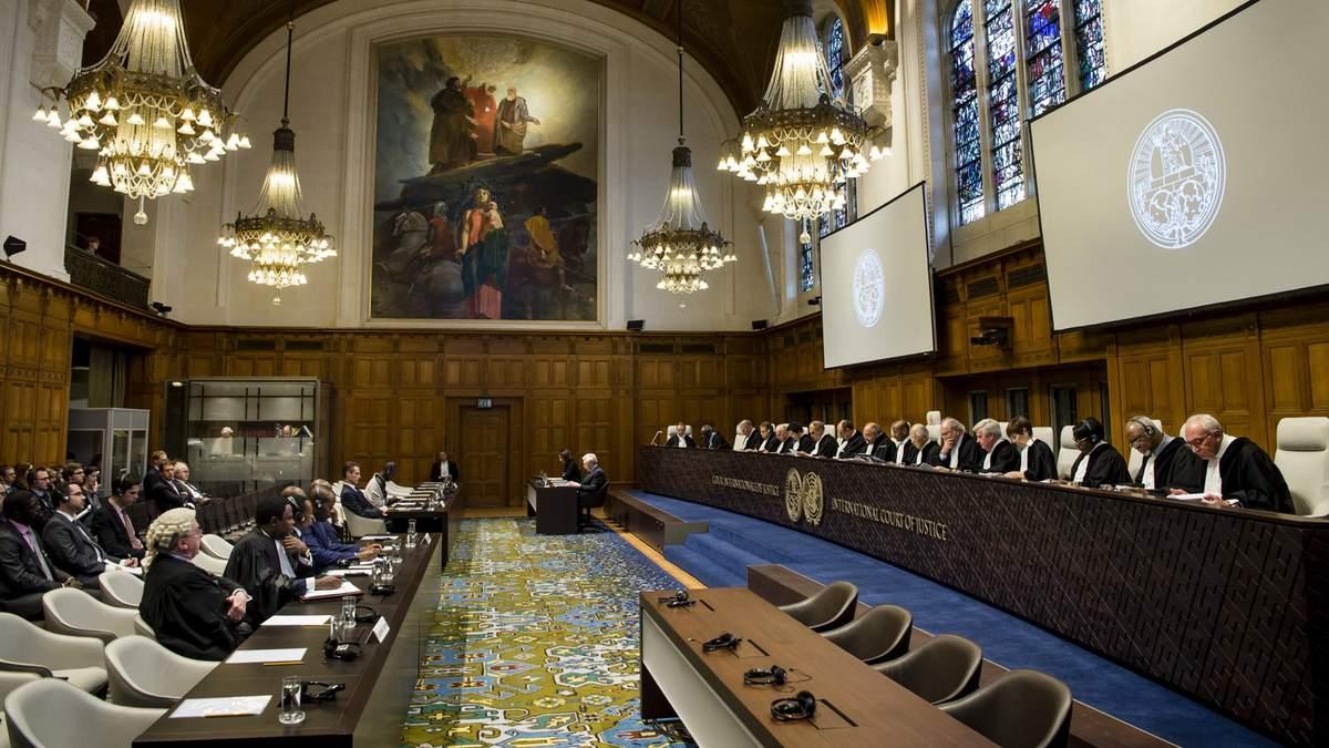 Росія виступила з попередніми запереченнями щодо юрисдикції Міжнародного суду ООН в розгляді з Україною