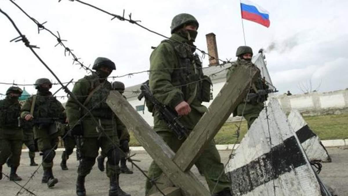 В окупованому Криму перебуває 32 тисячі військових РФ