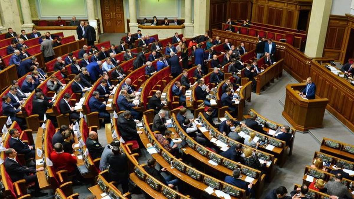 Законопроекти про мову Верховна Рада розгляне 4 жовтня, – Парубій