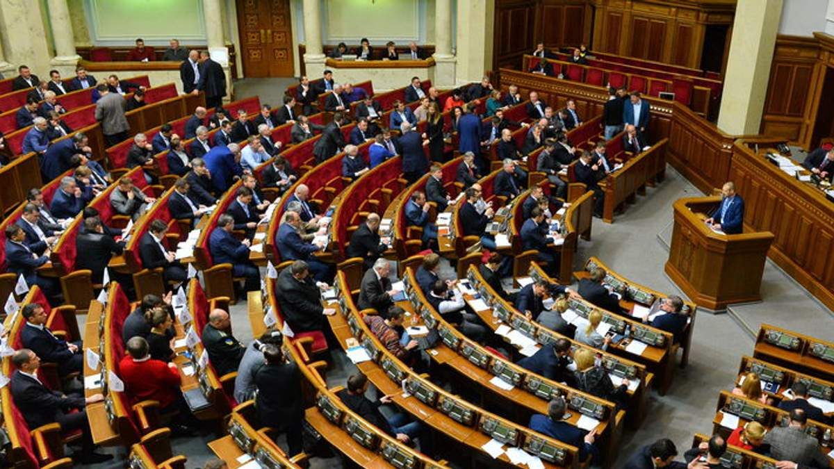 Законопроекты о языке Верховная Рада рассмотрит 4 октября, – Парубий