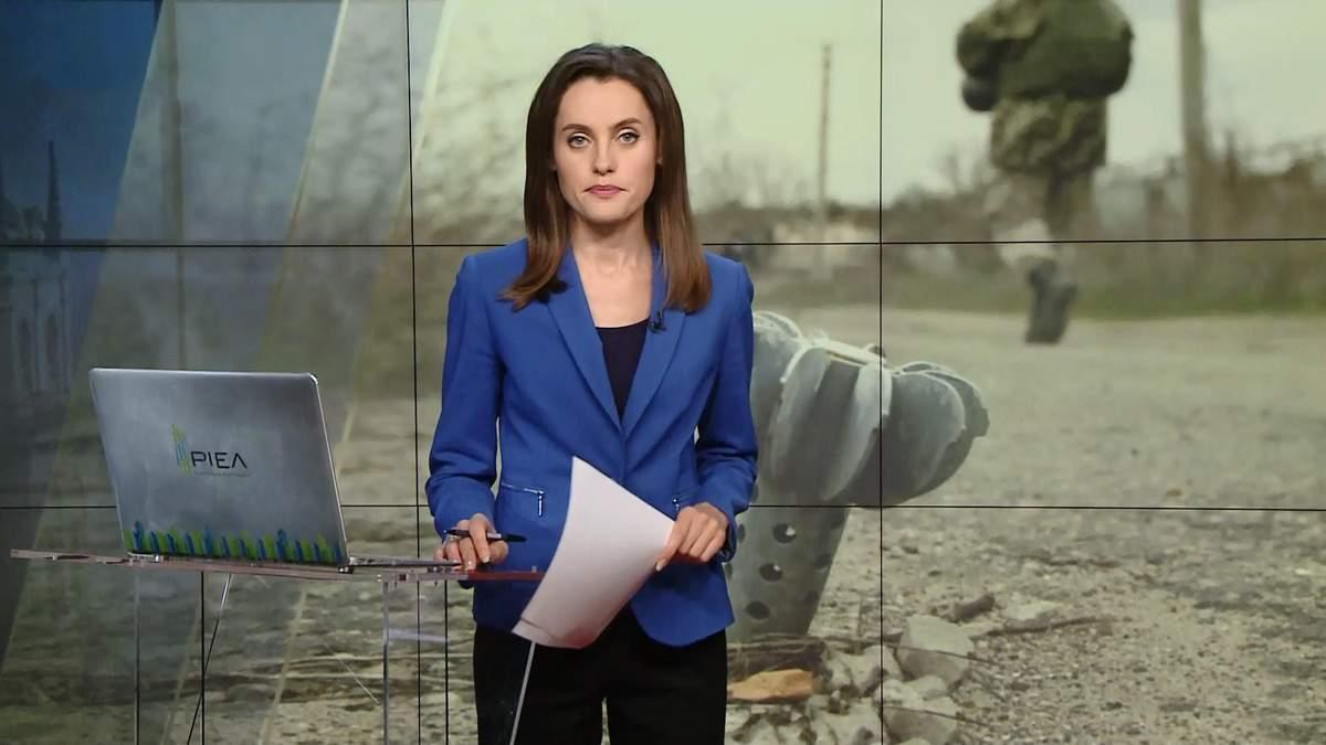 Выпуск новостей за 16:00: Дело о Холодницкого. Задержание Рудьковского
