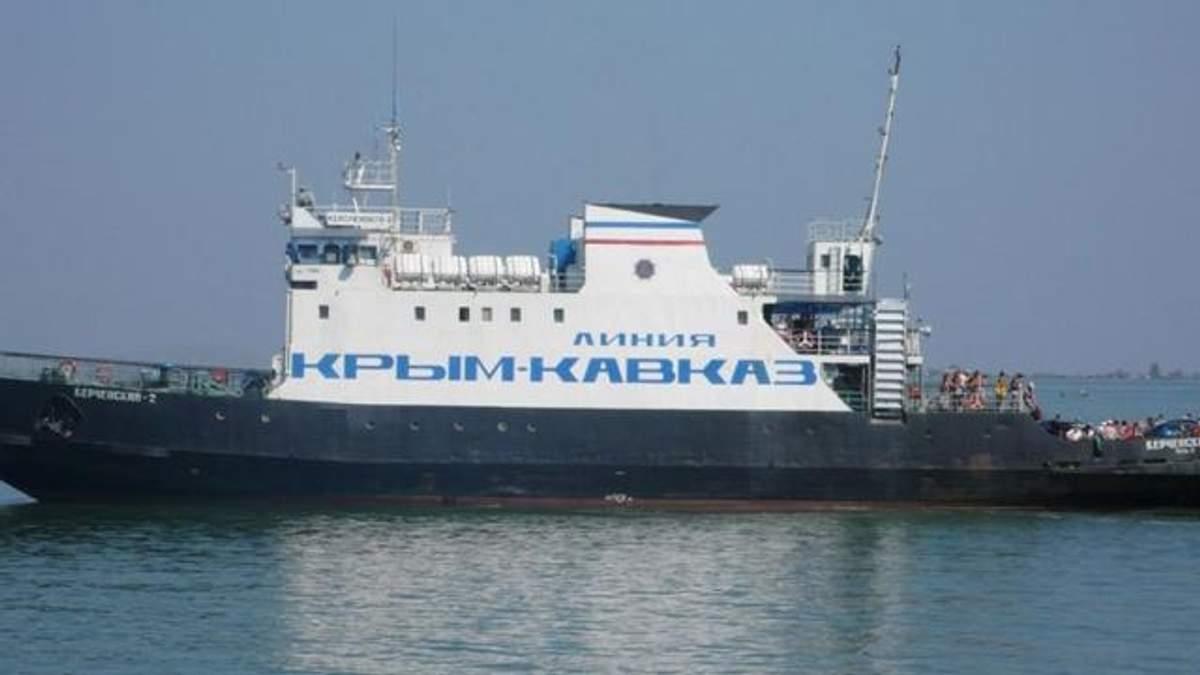 Россия остановила паромное сообщение с оккупированным Крымом: известна причина