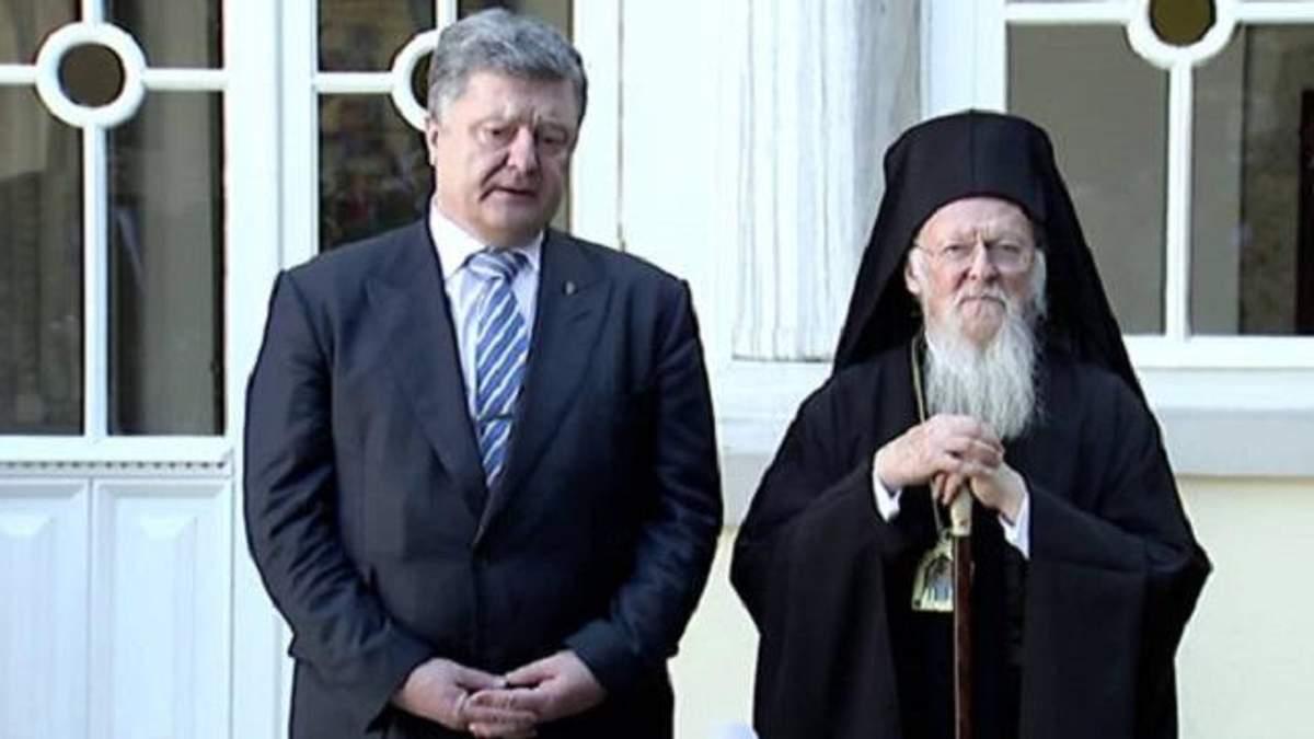 На Порошенка подали до суду через звернення до Вселенського Патріарха Варфоломія