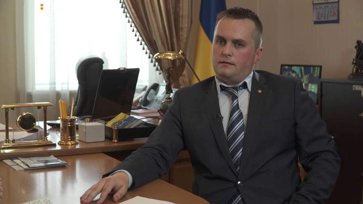 СБУ расследует уголовное дело в отношении Холодницкого