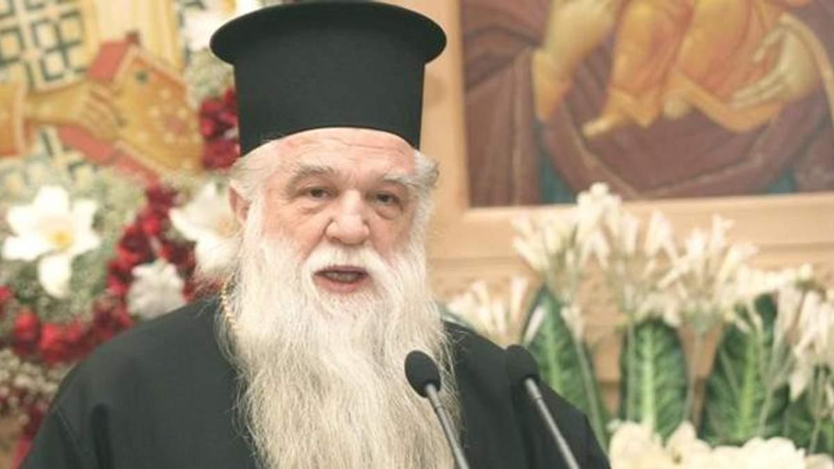 Греческий епископ жестко раскритиковал Варфоломея из-за автокефалии для Украины