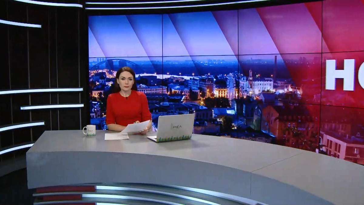 Випуск новин за 22:00: Мільярдний штраф для Facebook. ДТП у Херсоні