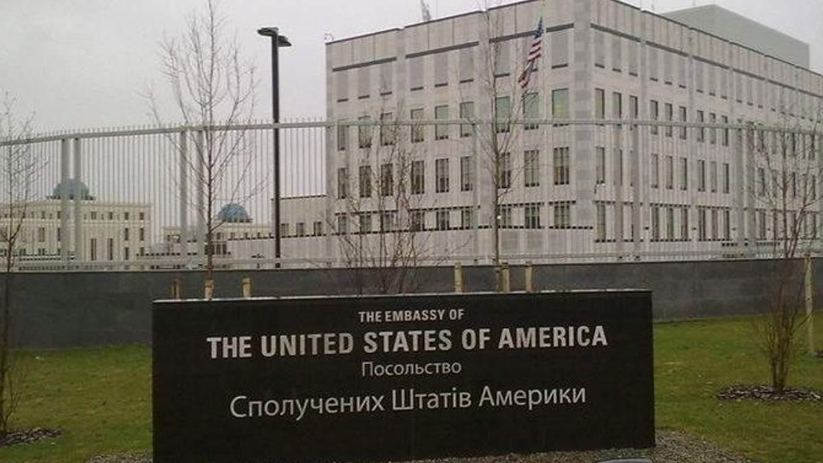 У посольстві США в Україні відреагували на загибель дітей в окупованій Горлівці