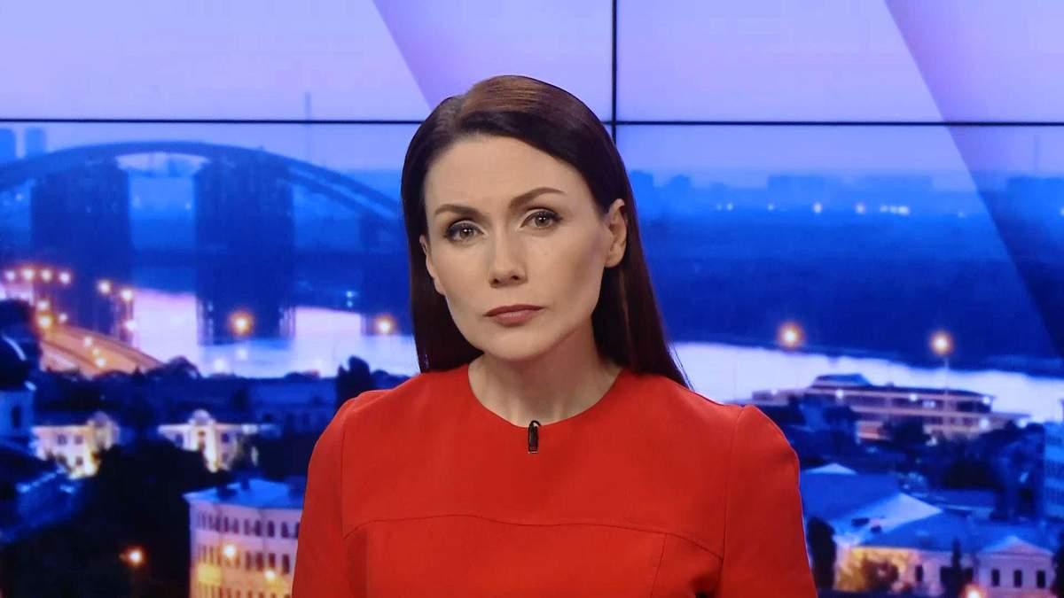 Підсумковий випуск новин за 21:00: Нові деталі у біографії Чепіги. Затримання в Одесі