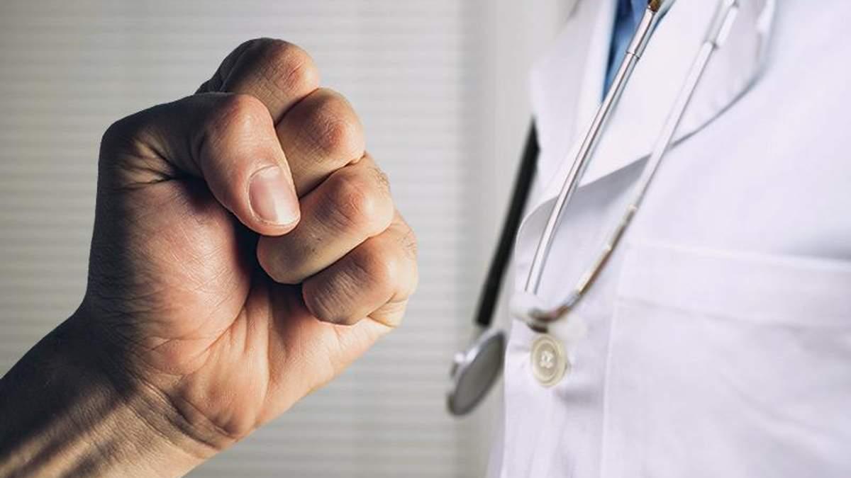 Насильство проти лікарів