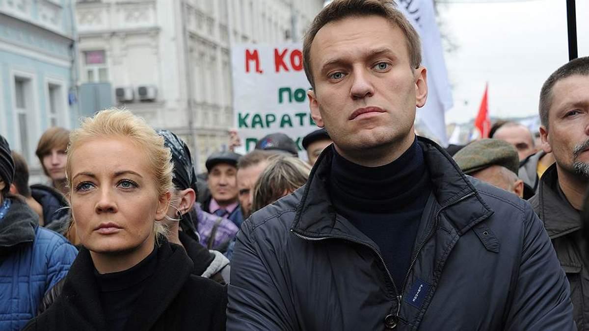 Олексій Навальний з дружиною