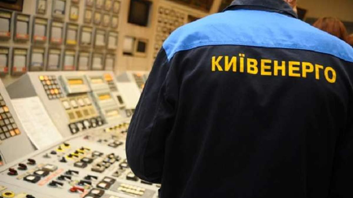 """У """"Київенерго"""" Ахметова викупили все майно"""