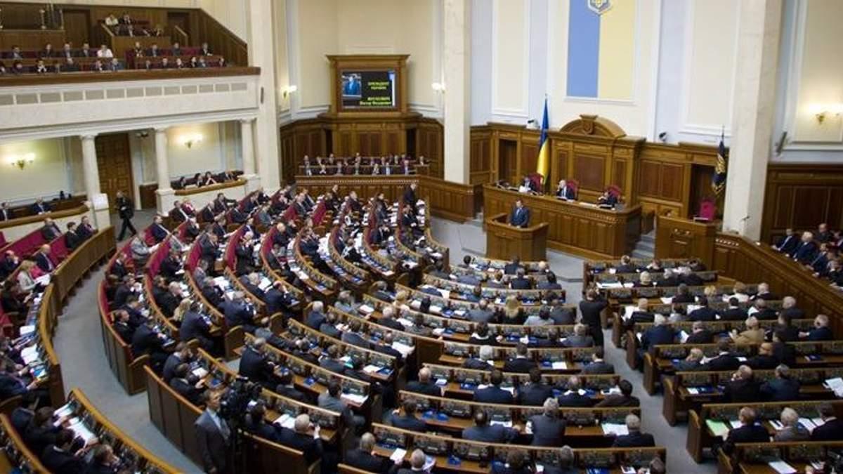 Рада поддержала законопроект об упрощении выдачи иностранцам, воевавшим на Донбассе, украинского гражданства