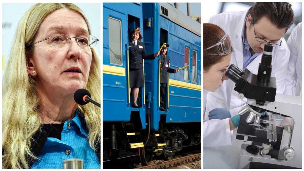 Главные новости 2 октября в Украине и мире