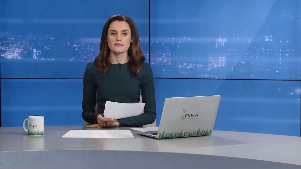 Випуск новин за 18:00: Хамовите спілкування депутата з журналістом. Лазерна зброя на Донбасі