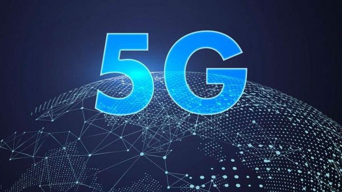 У США запустили интернет 5G