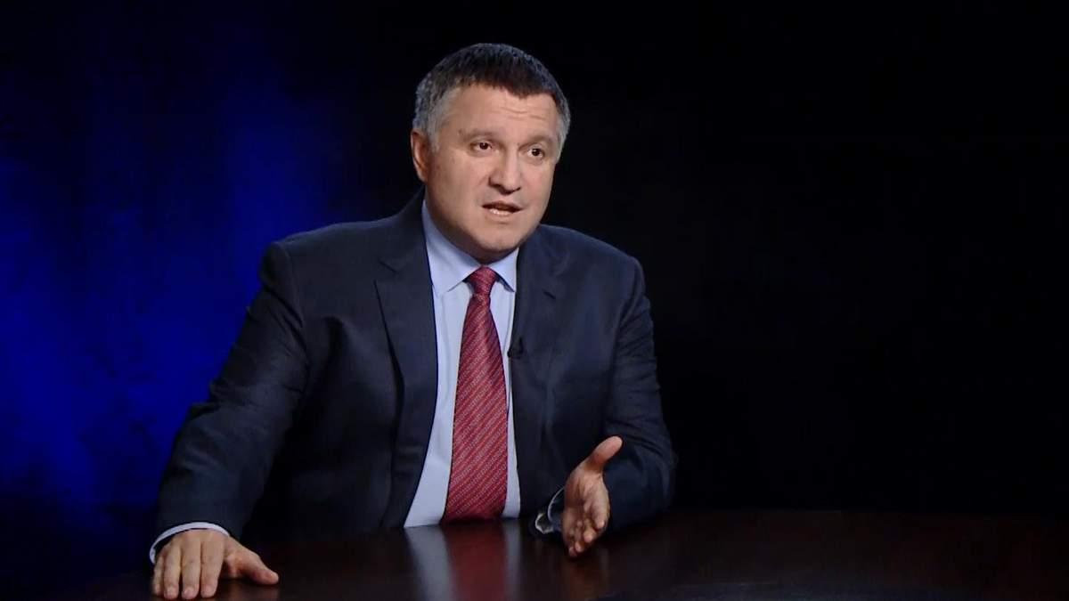 В Україні впізнали в нападнику на Скрипаля того, хто вивозив Януковича, – Аваков
