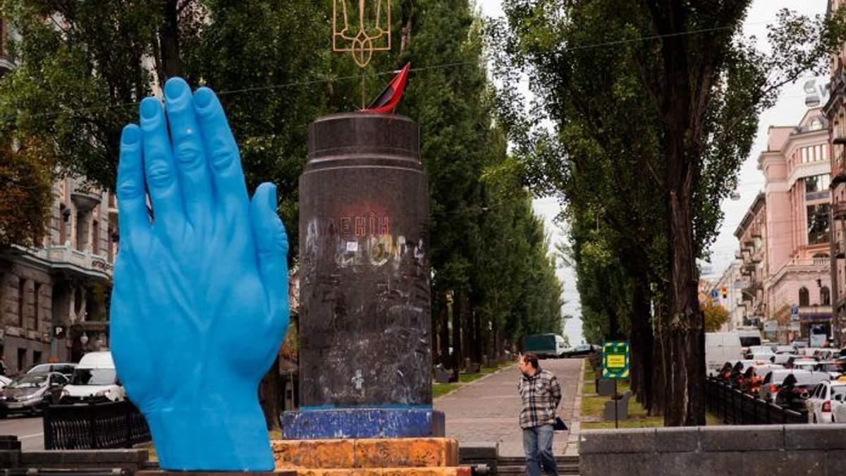 Синя рука в Києві