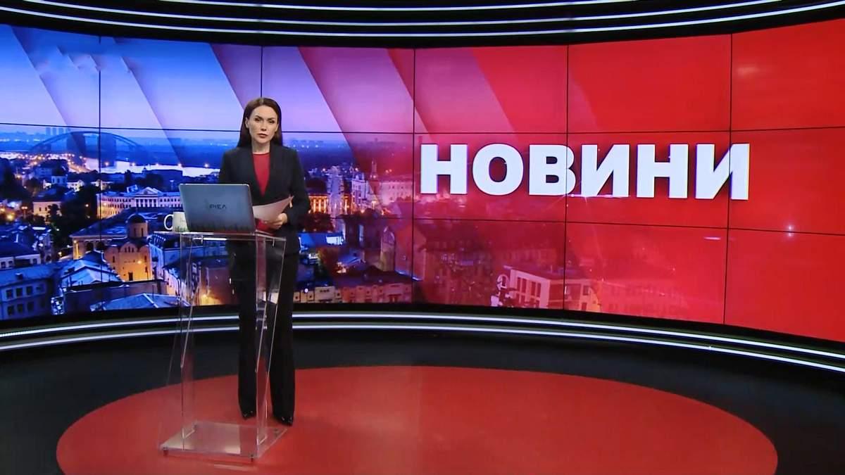 Підсумковий випуск новин за 21:00: Спалах сибірської виразки. Свідчення Дронова у справі ДТП