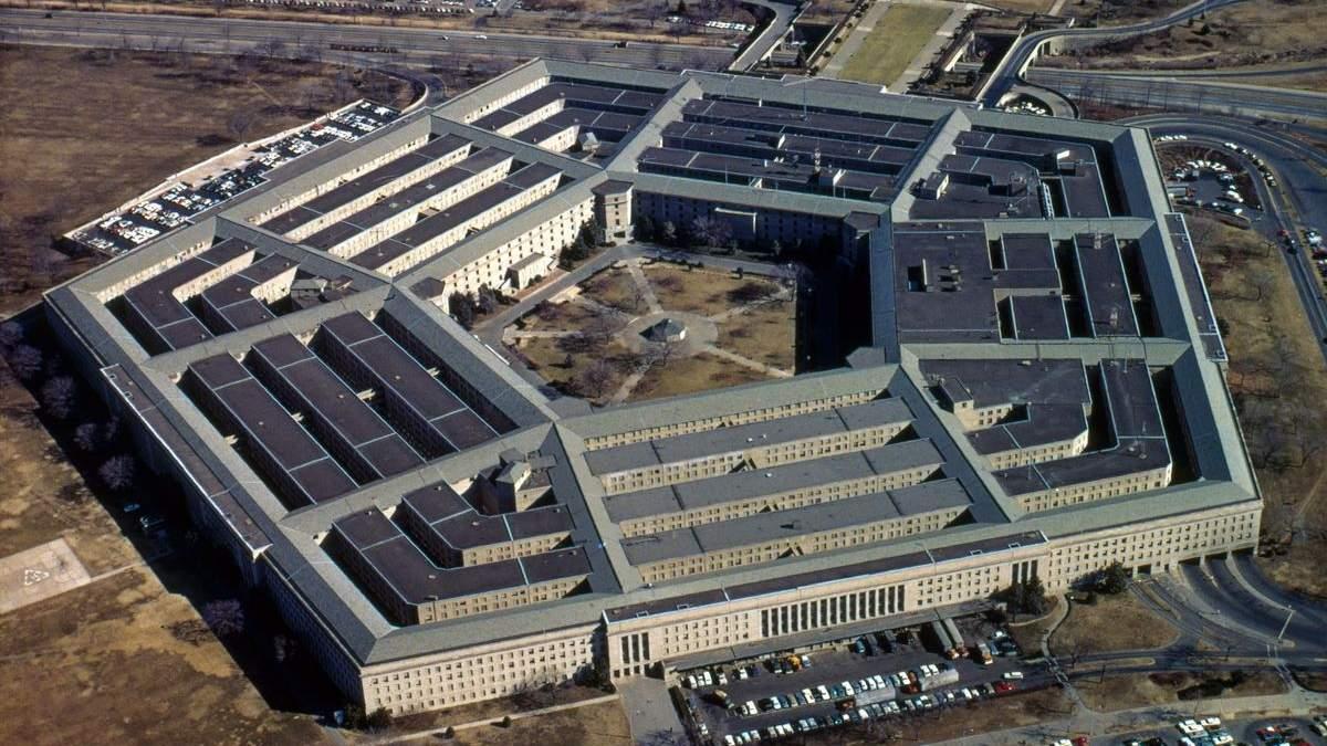 До Міноборони США доставили посилку з рицином