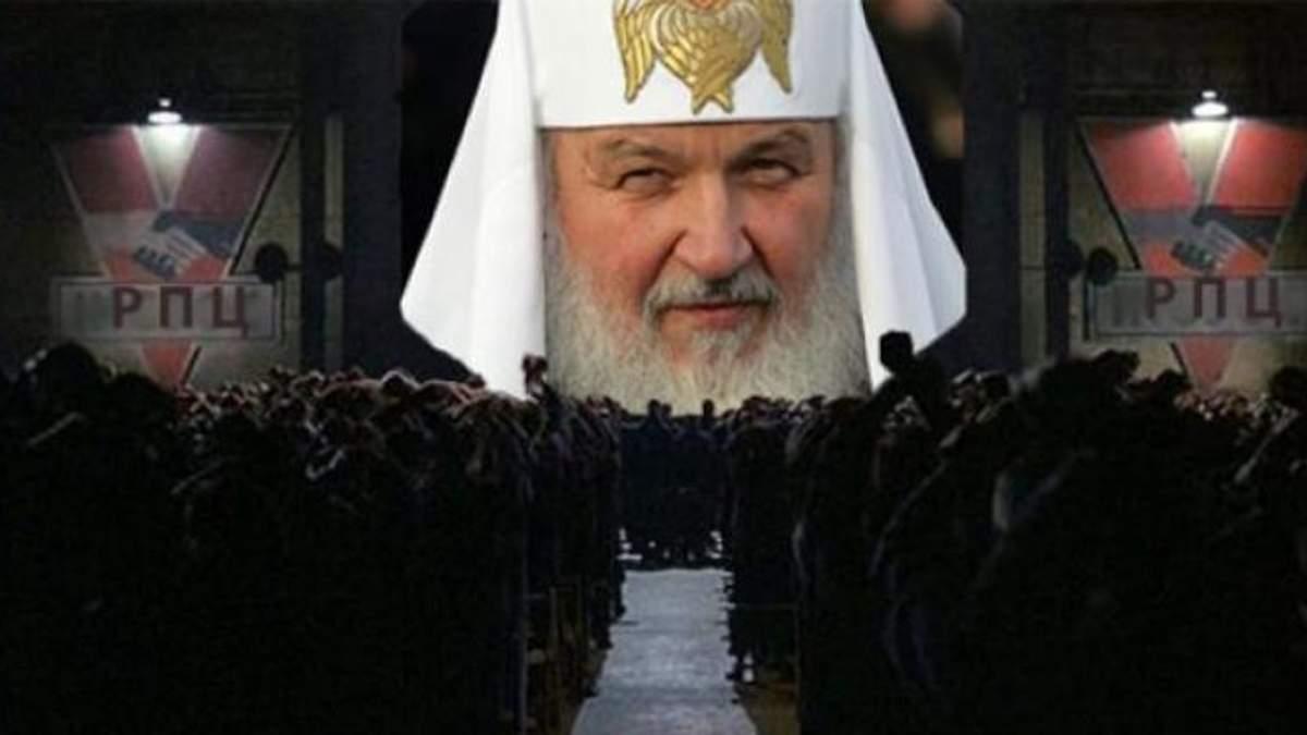 В РПЦ придумали страшилку для верующих УПЦ МП