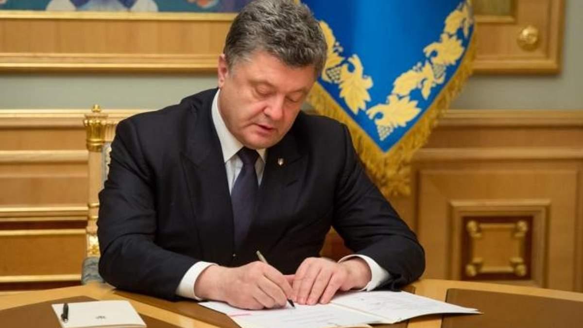 Порошенко подписал закон о наказании за контрабанду леса
