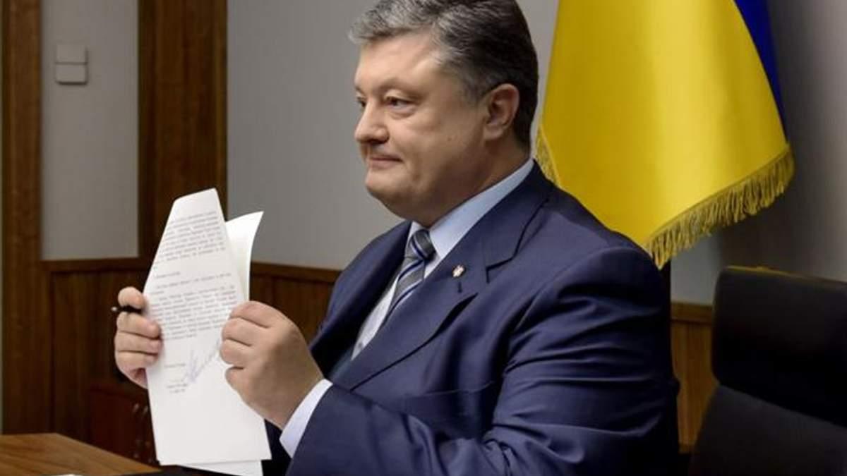 Порошенко подал в Раду законопроект о продлении особого порядка на Донбассе