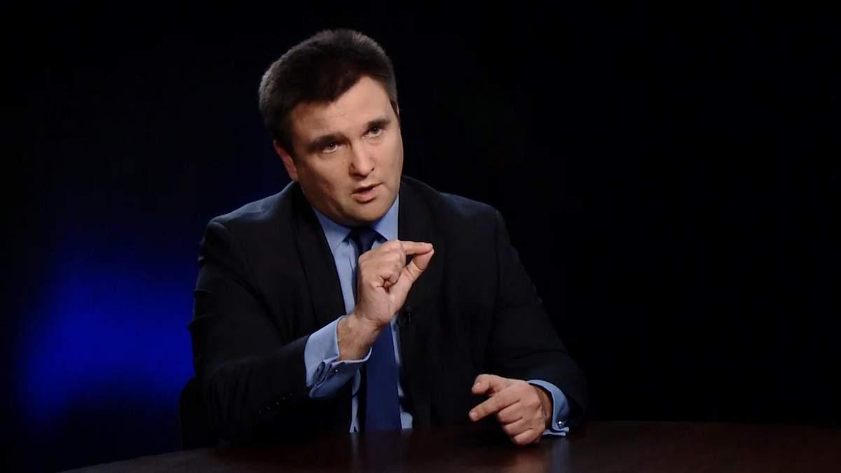 В Украине явно назрела необходимость в дискуссии по вопросу двойного гражданства, – Климкин