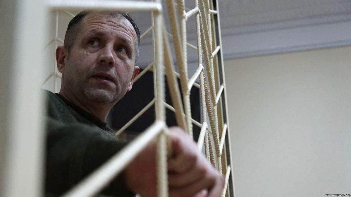 Суд в оккупированном Крыму смягчил приговор политзаключенному Балуху