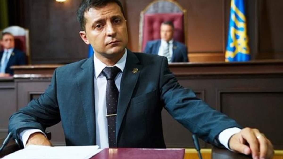 Зеленський запустив флешмоб з хештегом #ідітьусраку #challenge