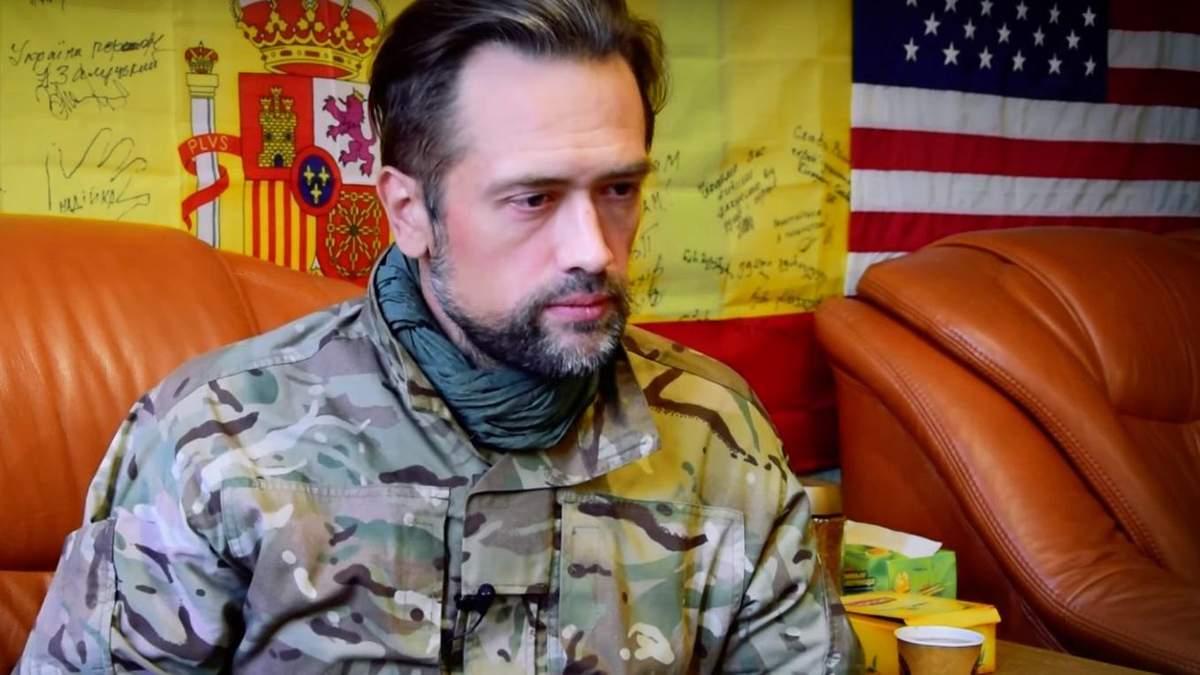 Был бы СБУшником, сам бы за него взялся, – комбат Пашинина о заинтересованности СБУ актером