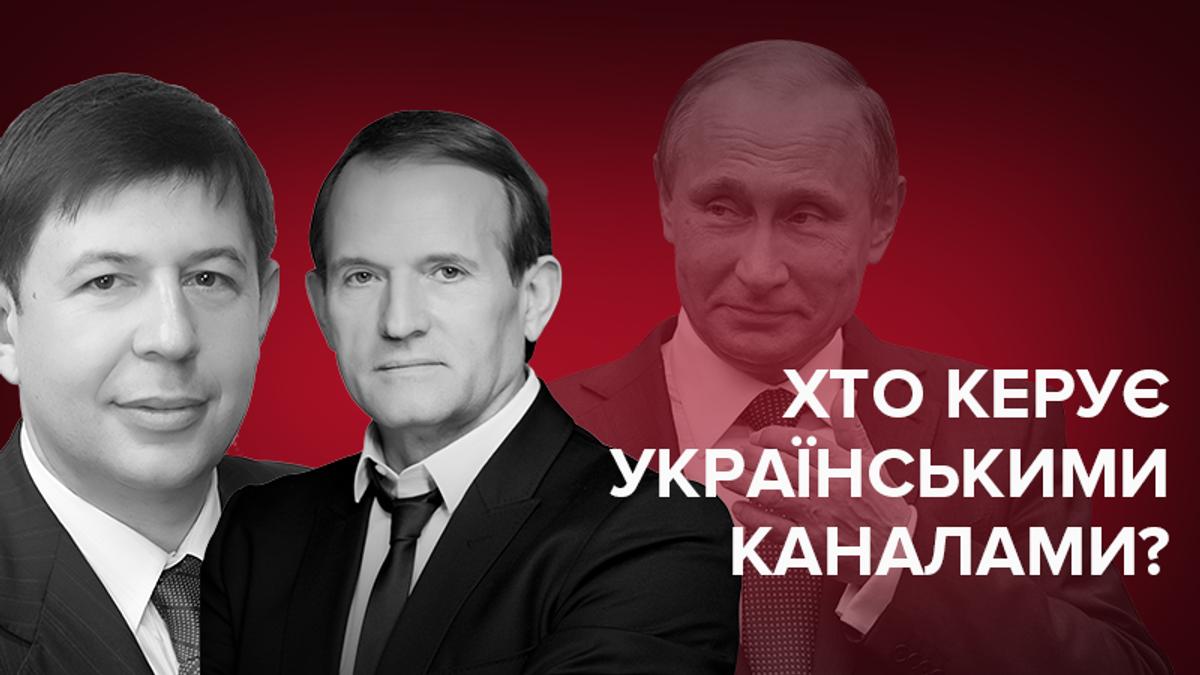 Какие каналы обвиняют в распространении российской пропаганды