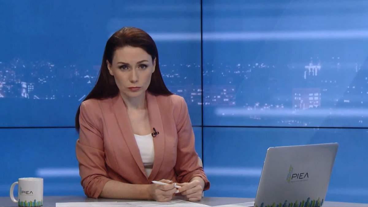 Випуск новин за 20:00: Грошові перекази в Україну. Чому українці обирають для роботи Польщу