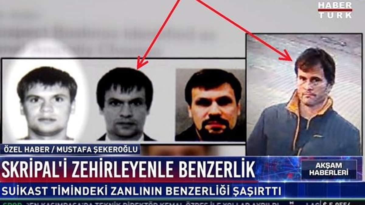 Турецкие СМИ узнали в подозреваемом в отравлении Скрипаля резонансного киллера