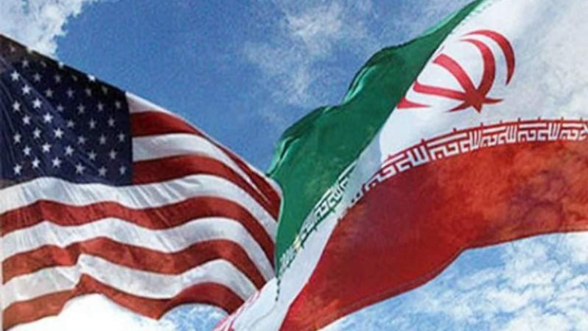 США розривають угоду про дружбу з Іраном