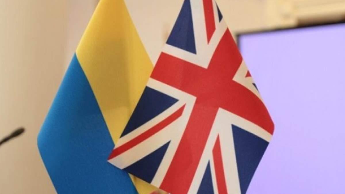 Британия поможет Украине противодействовать спецслужбам России