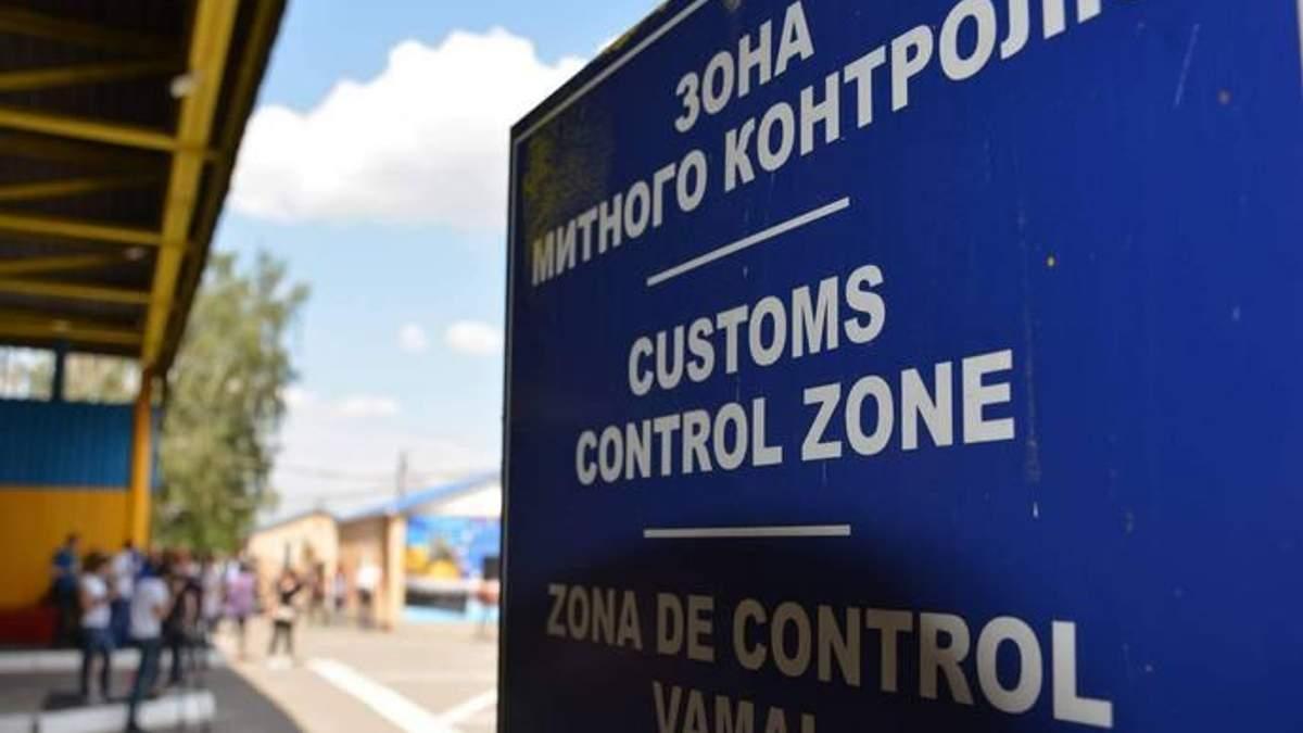 """В Украине вступил в силу закон о """"едином окне"""" на таможне: что он предусматривает"""
