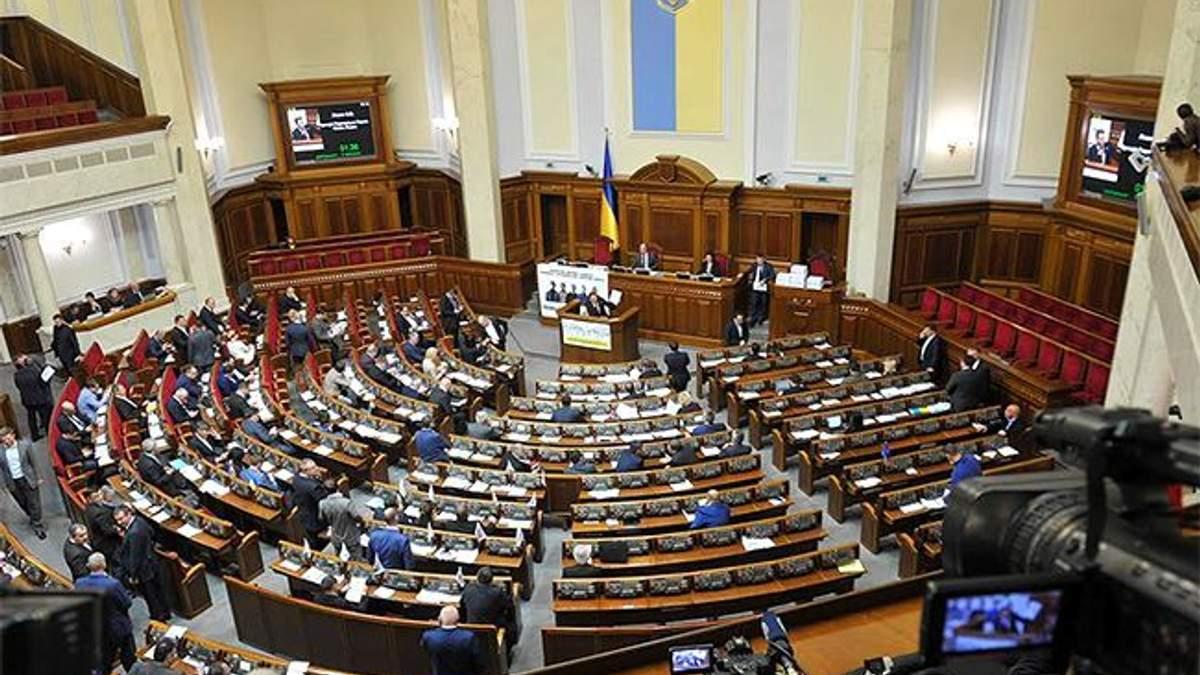 Рада обратилась к СНБО с просьбой о санкциях против телеканалов 112 и NewsOne