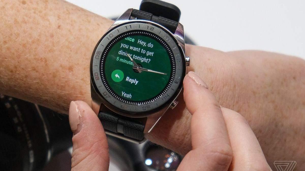 Смарт-годинник LG Watch W7.