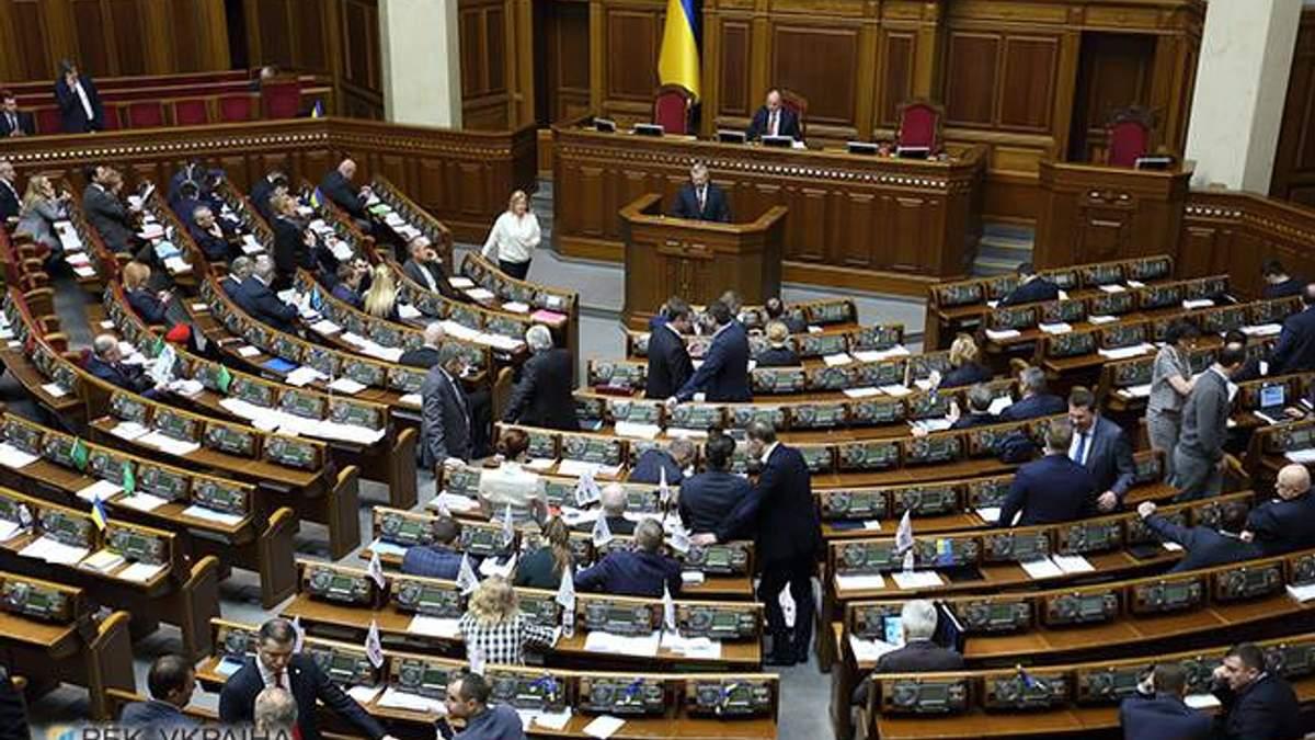 Рада поддержала законопроект об украинском языке