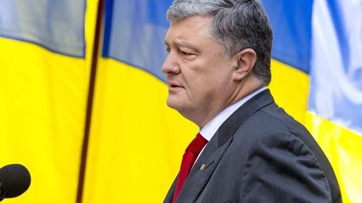 Скільки Україні коштує війна на Донбасі: Порошенко озвучив вражаючу цифру