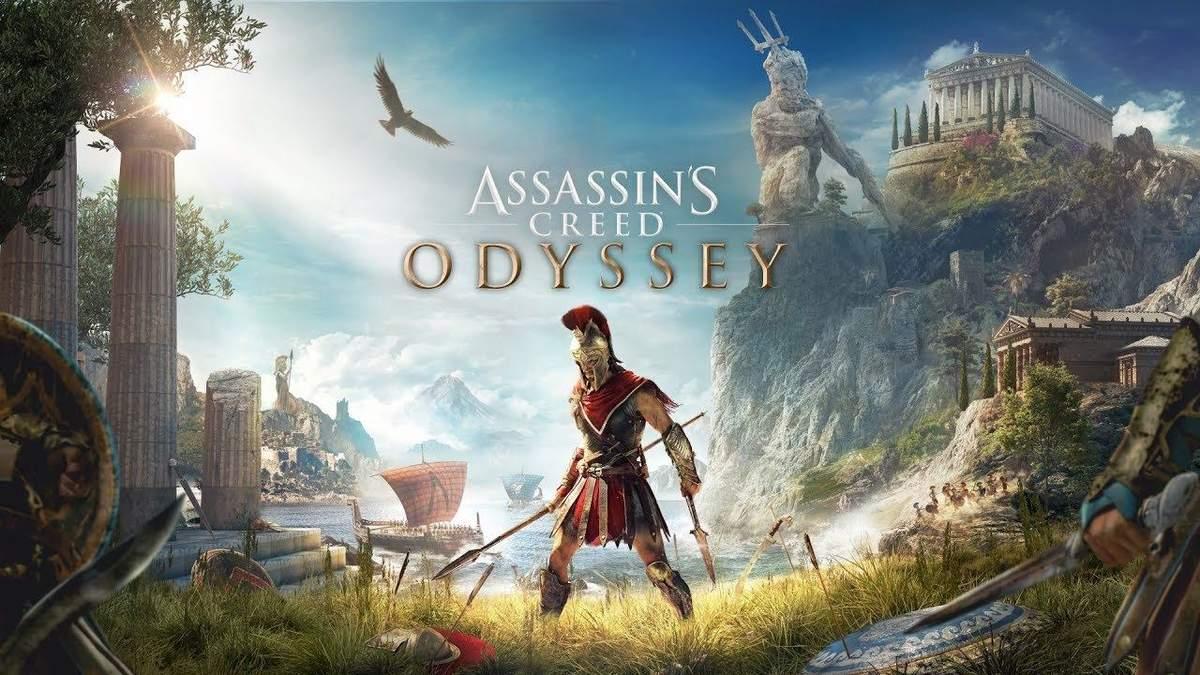 Assassin's Creed Odyssey: системні вимоги та сюжет гри