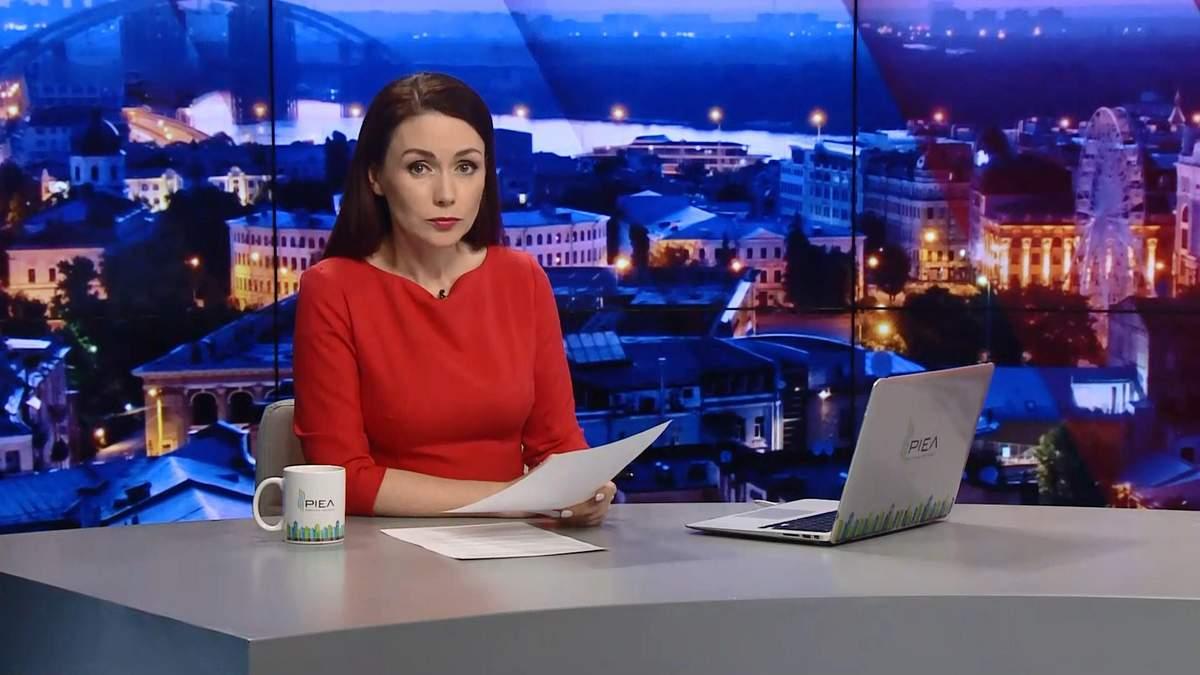 Випуск новин за 22:00: Виставка робіт Сущенка. Російські кібератаки