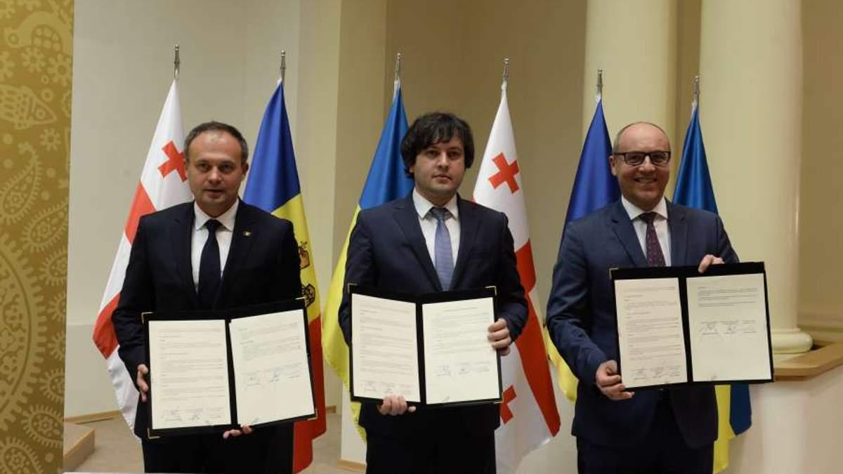 Украина, Грузия и Молдова договорились о совместной защите интересов