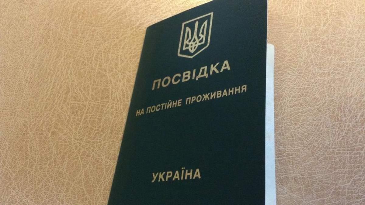 Підозрювані у замаху на Михайлика громадяни Грузії Торніке Герасін (Нагладзе) і Лаша Герасін незаконно проживали в Україні