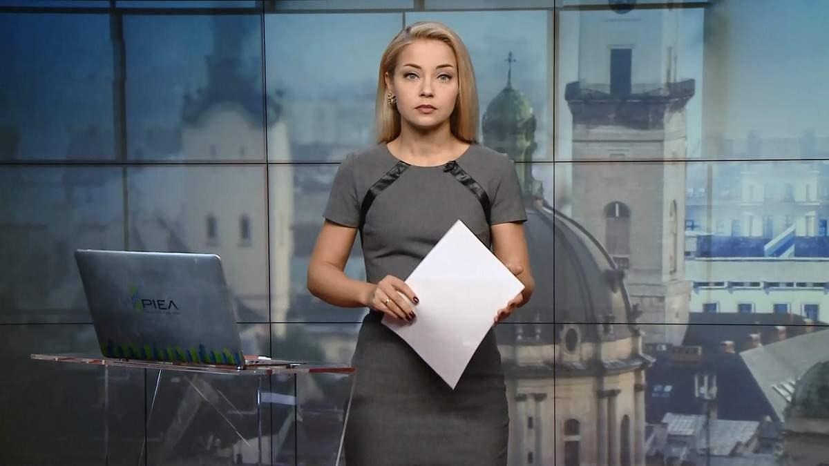 Випуск новин за 14:00: Прес-конференція Генштабу. Ситуація на фронті
