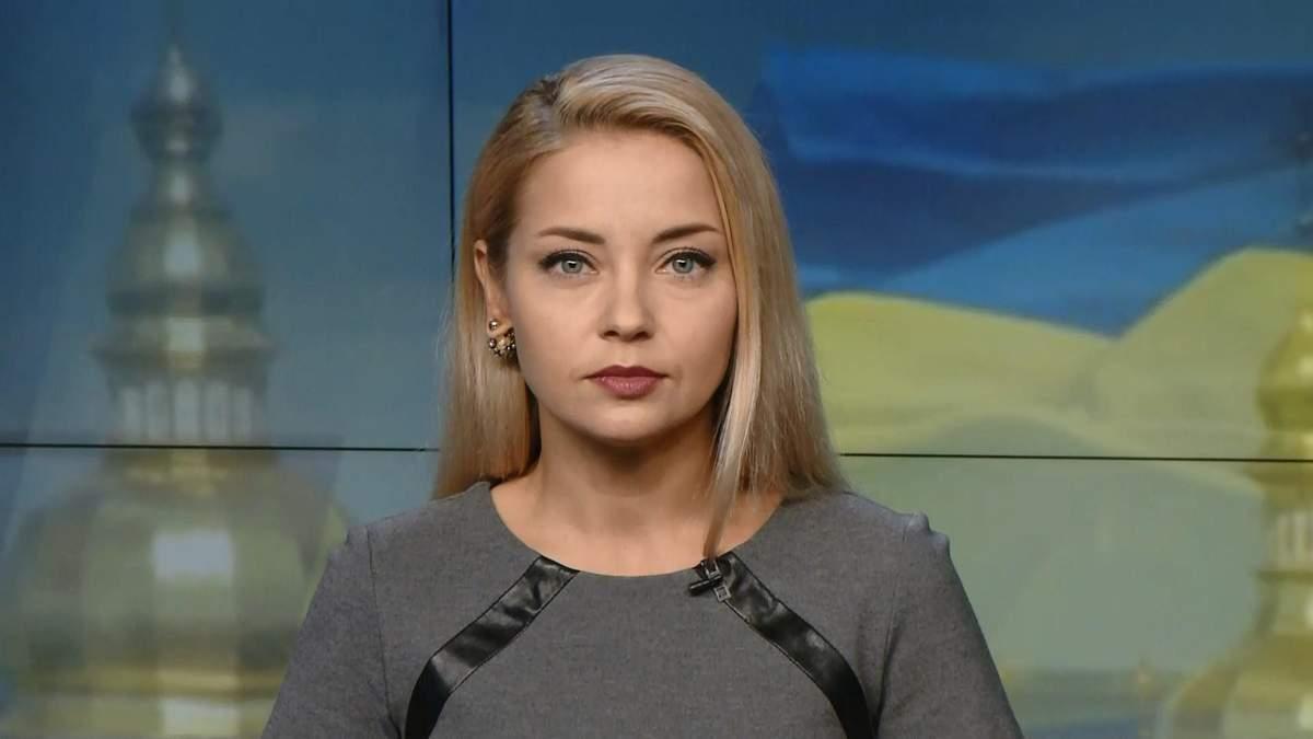 Выпуск новостей за 16:00: Заседание ГСЧС по взрывам в Ичне. Авария в Черновцах