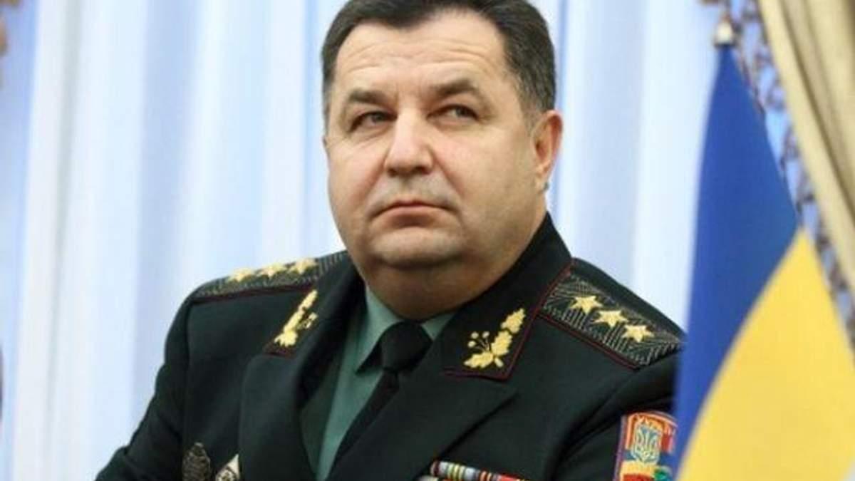 Полторак назвав кількість боєприпасів, які зберігались на арсеналі біля Ічні