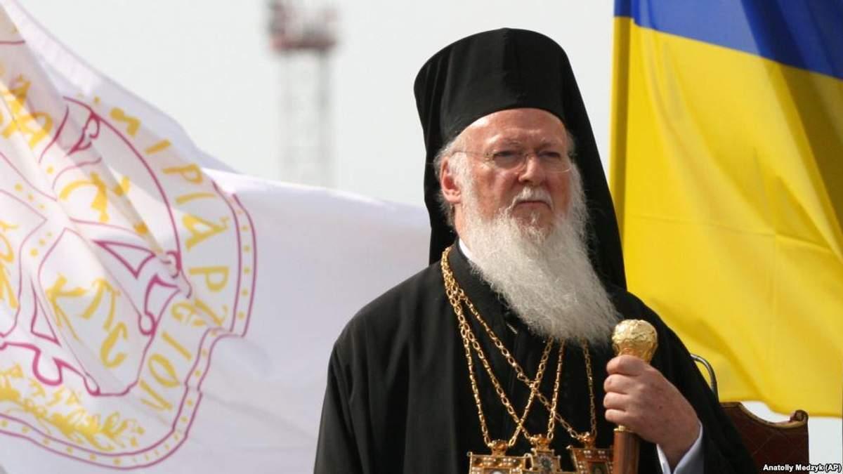 Вселенський патріарх Варфоломій схвалив Томос для України – що це таке в релігії