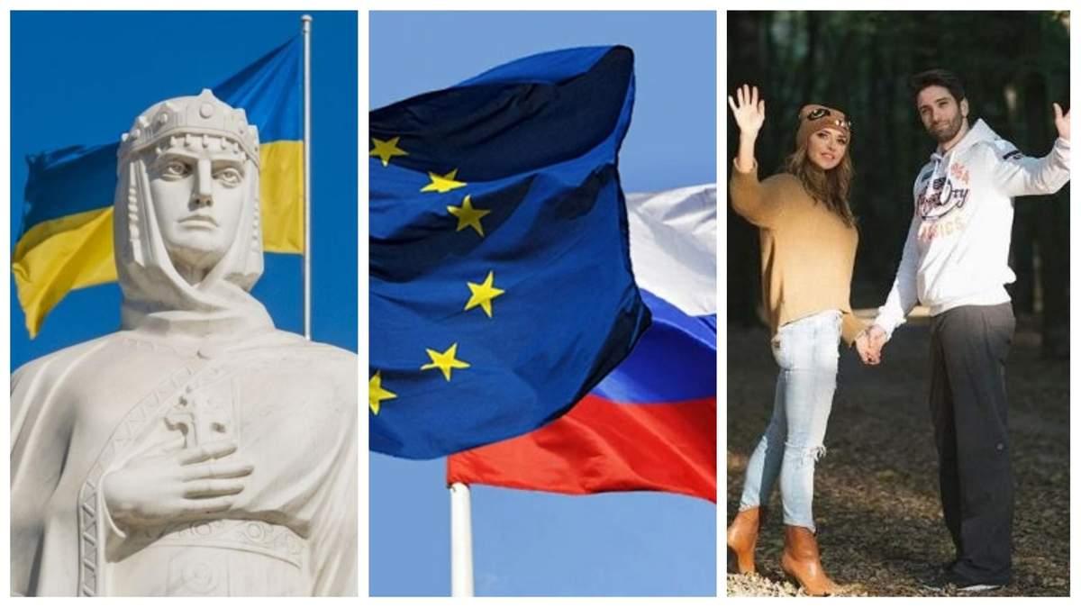 Новини України 11 жовтня 2018 - новини України і світу